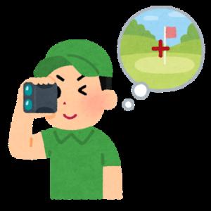 golf_laser_scope_man