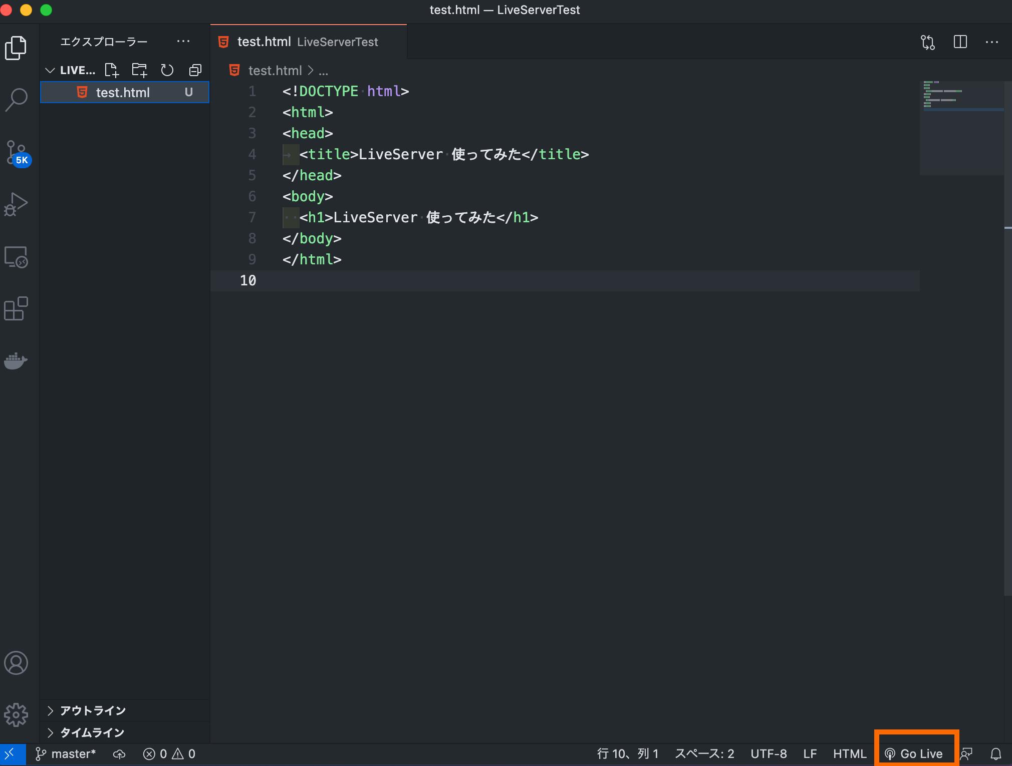 VisualStudio Code_golive
