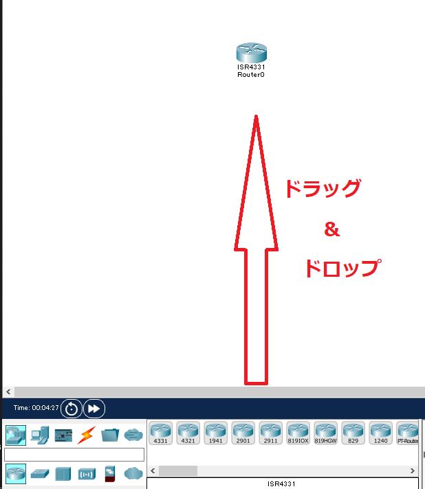PacketTracer_haichi