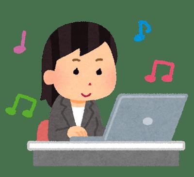 作業用bgm-音楽を聞きながら作業する人