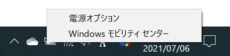bluetooth_電源オプション